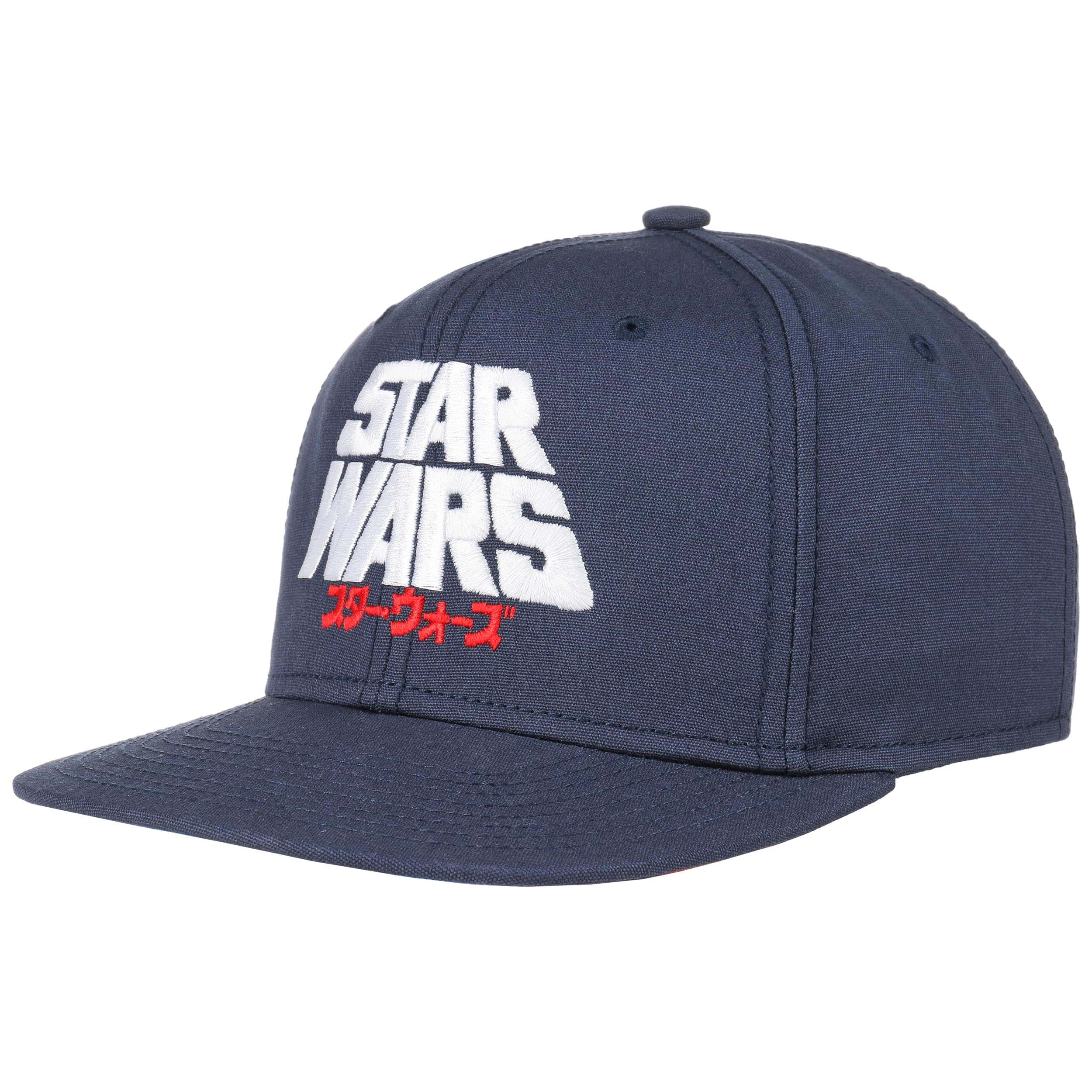 Star Wars Nippon Snapback Cap by dedicated a16cc30f1c6